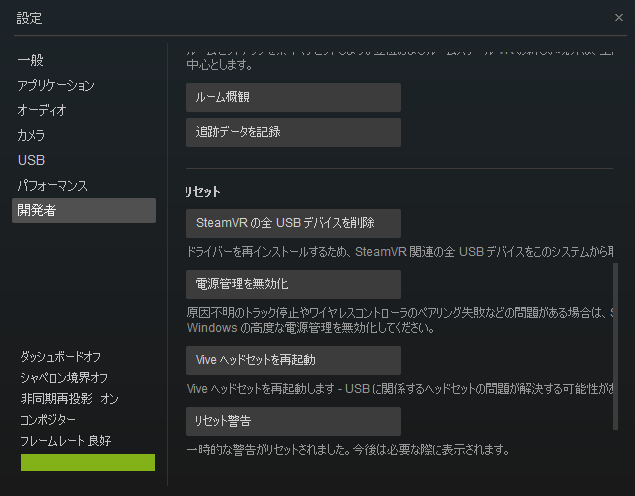 Displayport-HDMI変換アダプタ_03