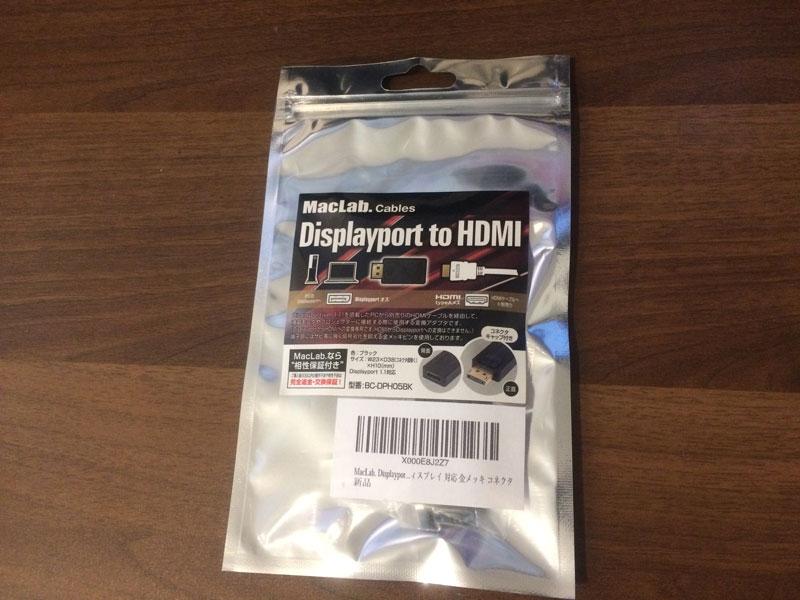 MacLab.-Displayport-オス-→-HDMI-(-type-A-)-メス-変換-アダプタ_01